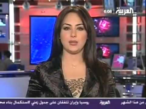 Mosaic News 12/13/07: World News from the Middle East