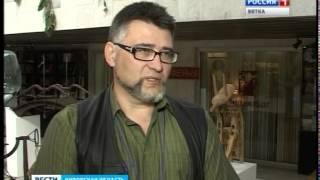 Васнецовский пленэр (ГТРК Вятка)(, 2014-07-14T07:31:15.000Z)
