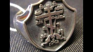 Перстень Спаси и Сохрани серебро