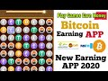 Earn Free BitCoin Playing Puzzles & game !! New App 2020  Instant withdraw  Urdu Hindi.