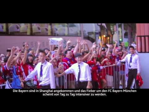 Audi Summer Tour China 2015 - Highlights aus der FC Bayern München #AudiFCBTour