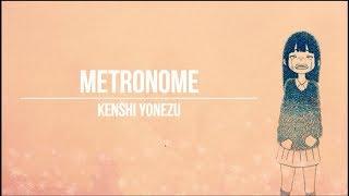 【Lyrics】Metronome/メトロノーム ~ Kenshi Yonezu/米津玄師