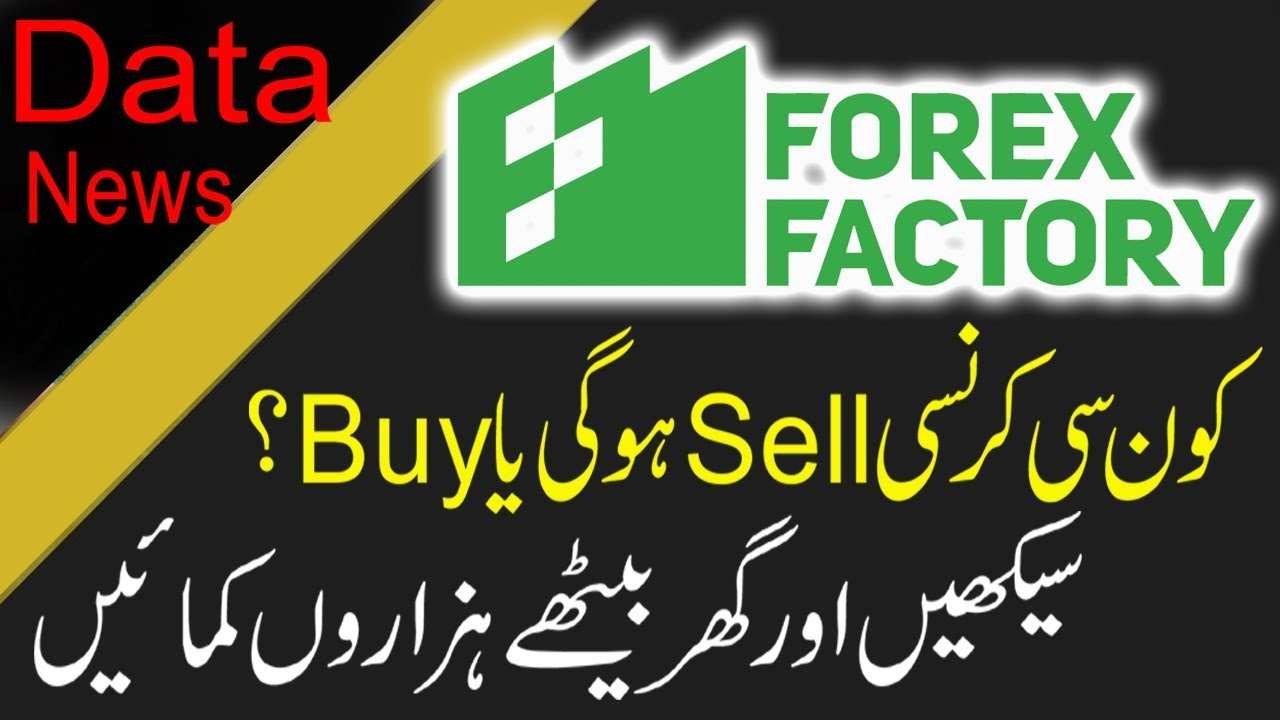 Forex factory data