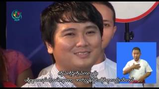 dvb debate with sign language how to save myanmar s movie industry part a