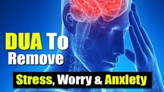 Beautiful Dua To Remove Difficulties Stress, Worry & Anxiety  - Tensions and Problems ! thumbnail