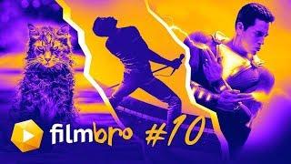 Фильм Бро #10: Шазам!, Кладбище домашних животных, Apple TV+