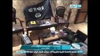 #اخبار_النهار   القبض على 5 عناصر إرهابية فى المرج تتخابر لصالح حماس