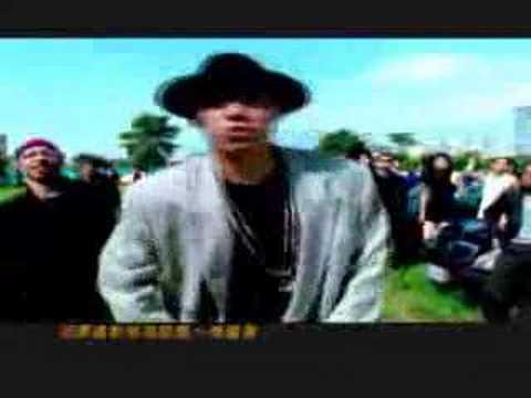 台灣地下饒舌傳奇 TTM (麻煩製造者) - Survive (生存) 2002年/水晶唱片