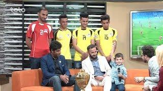 بامداد خوش - ورزشگاه - مهمان ما مجتبی فیض سر مربی تیم شاهین آسمایی
