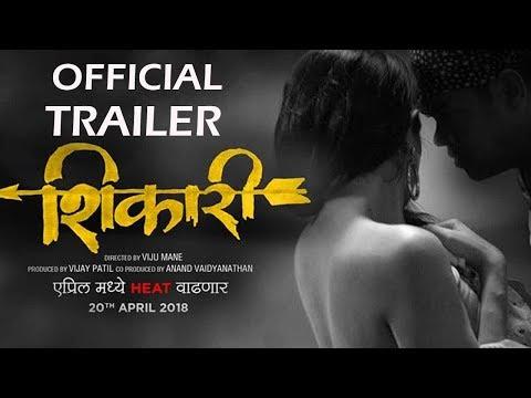 Shikari (2018)   Official Trailer   Upcoming Marathi Movie   Mahesh Manjrekar   Viju Mane