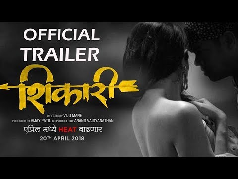 Shikari (2018) | Official Trailer | Upcoming Marathi Movie | Mahesh Manjrekar | Viju Mane