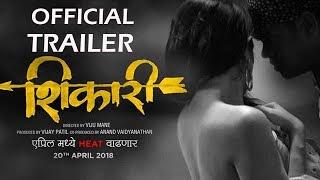 Shikari (2018) | Official Trailer | Upcoming Marathi Movie | Mahesh Manjrekar | Viju Mane