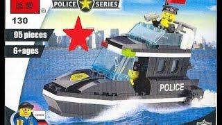 BRICK 130  Police series/ Special Duties Speedboat/ 2 минифигурки и катер.