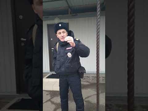 Полиция унижает граждан