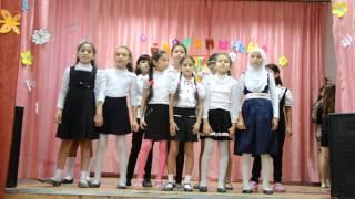 Песня в исполнении 5 класса