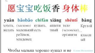 Видеоурок китайского языка РЕКЛАМНЫЙ РОЛИК