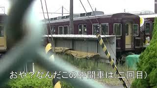 阪急正雀車庫視察シリーズ episode2 8月25日編