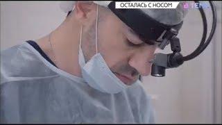 видео Арбат Эстетик