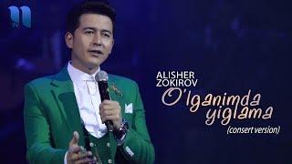 Alisher Zokirov - O'lganimda yig'lama | Алишер Зокиров - Улганимда йиглама (concert version)