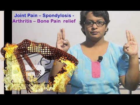 Joint Pain – Spondylosis - Arthritis – Bone Pain relief with Yoga Mudra  By Dr. Wagh