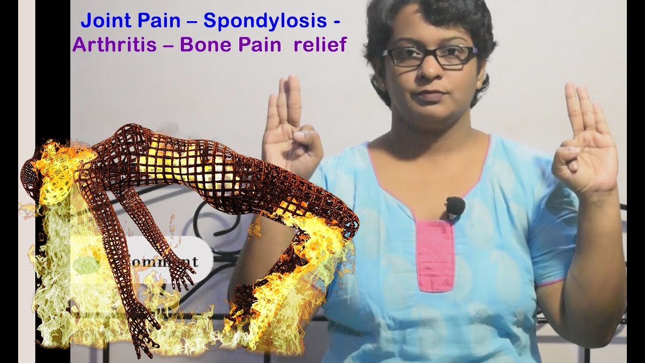 Joint Pain Spondylosis Arthritis Bone Pain Relief With Yoga Mudra By Dr Wagh Youtube