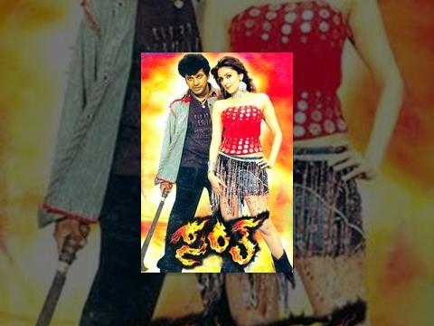 Santa (2007) Kannada Full Movie - Shivaraj...