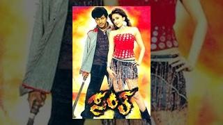 Santa (2007) Kannada Full Movie - Shivaraj Kumar, Arathi Chabria