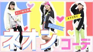We are the REPIPI GIRLS☆ 見て頂いてありがとうございます! 今回は今...