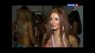 Фитнес-Бикини на Кубке Москвы 2013. Все включено.