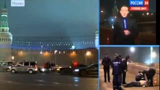 Смотреть видео Москва убийство Бориса Немцова люди несут живые цветы онлайн