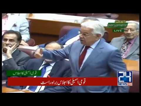 People In Uniform Addressed This Parliament   Khawaja Asif   24 News HD