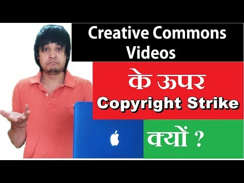 How To Use Creative Commons Video Without Copyright Strike On Youtube[How To Use CC Videos in Hindi]