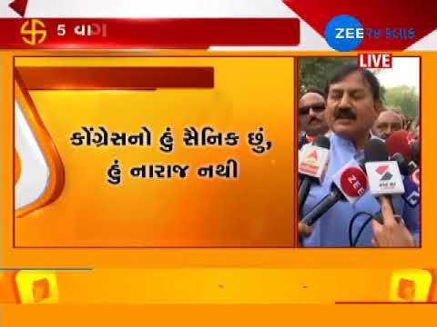 Gujarat Congress President Bharat Solankee talked with media before declare of MLA List