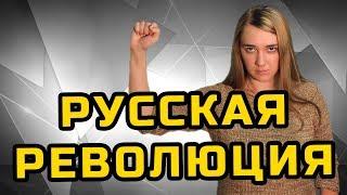 РУССКАЯ РЕВОЛЮЦИЯ   МеждоМедиа Групп   Конкурс Навального