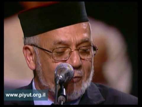 צור שהחייני - ר' חיים לוק Moroccan Song With R. Haim Louk أيلي حياني