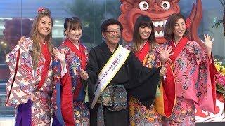 女性4人組ダンス・ボーカルグループのMAXが、「沖縄めんそーれフェス...