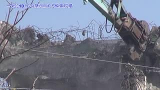 すごい  解体一気に10トンの壁が崩れる解体現場、爆音が響く thumbnail