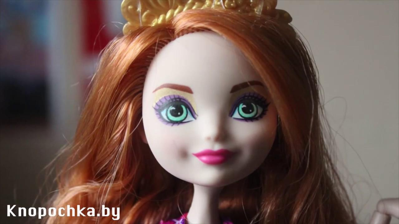 Оригинальные куклы ever after high. ☆скидки. ☆быстрая доставка по минску и беларуси. Куклы эвер афтер хай купить в интернет-магазине ☎ + 375 (29) 602-90-09.