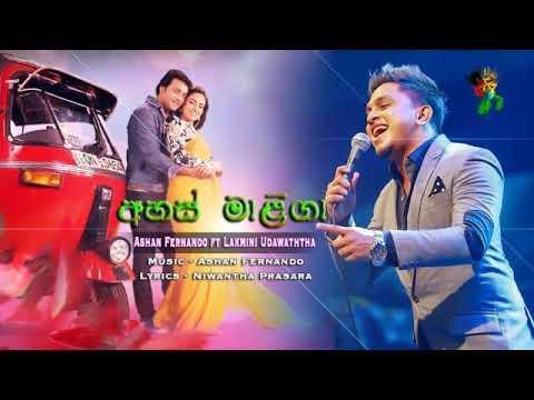 Ahas Maliga Teledrama Theme Song - Ashan Fernando ft Lakmini Udawaththa