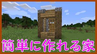 トピック - ワンパンマンMOD【1.7.10】(しばらくお …