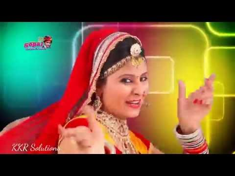 Rajasthani Song Dj Wale Babu Mera Gana Chala Do