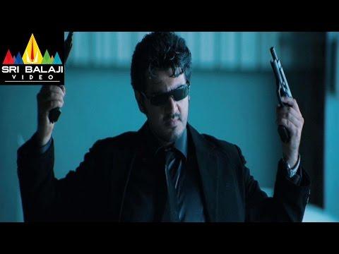 Ajith Billa Telugu Movie Part 1/11 | Ajith Kumar, Nayanthara, Namitha | Sri Balaji Video