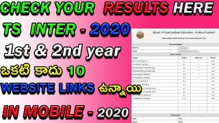 how to check ts inter results 2020 || manabadi inter results 2020 ts || inter 1st year and 2nd year