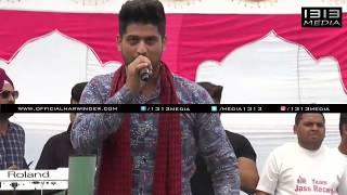 Gurnam Bhullar Latest Live Show 2017 Official HD Full Video New Punjabi Songs
