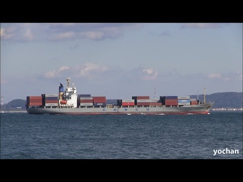 Container Ship: CAI YUN HE (China Ocean Shipping (Group) Com