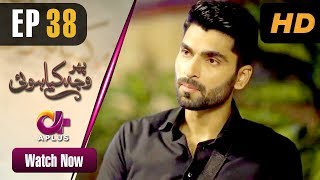 Phir Wajah Kya Hui - Episode 38   Aplus   Alyy, Rizwan, Faria, Maira   Pakistani Drama