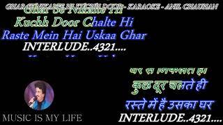 Ghar Se Nikalte Hi - Karaoke With Scrolling Lyrics Eng. & हिंदी
