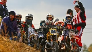 Ryan Patterson Motocross Foundation MX School - Blue Diamond (MXPTV)