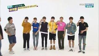 VOSTFR BTS - Weekly Idol 203
