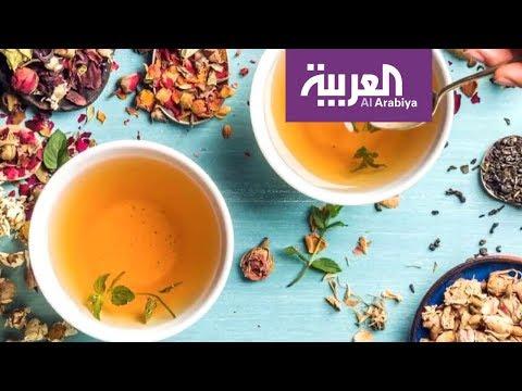 صباح العربية | تعرف على أهم المشروبات العشبية التي تقوي المناعة  - نشر قبل 2 ساعة